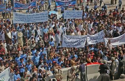 Iraqmarchagainstterror